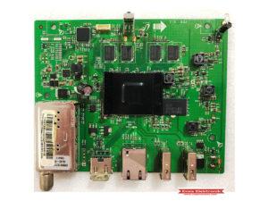 ITS20BR, INNO,120-140MM REV 1.0 MNL