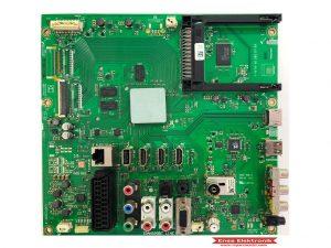 VXP190R-4,E234ZZ